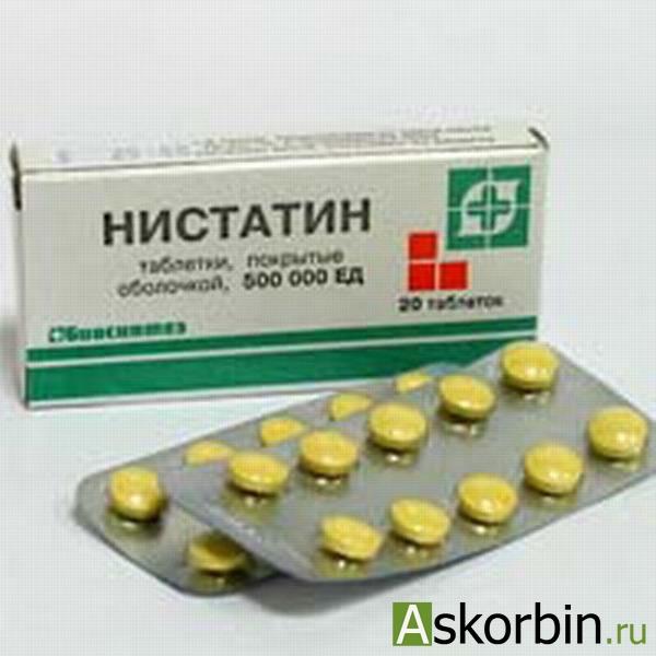 нистатин инструкция по применению таблетки стоматит